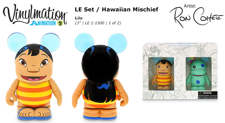 Vinylmation Open And Misc Animation 5 Lilo