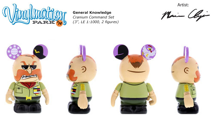 Vinylmation Open And Misc Park 14 General Knowledge