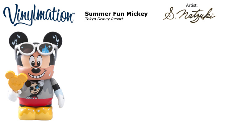 Vinylmation Open And Misc Exclusives Summer Fun Mickey