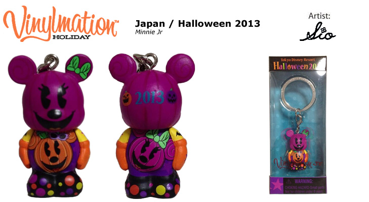 Vinylmation Open And Misc Exclusives 2013 Halloween Minnie Jr.