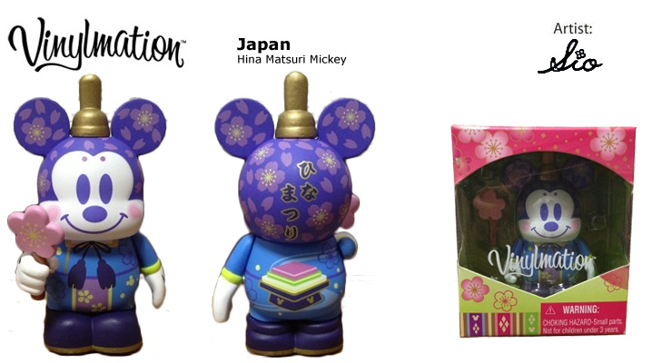 Vinylmation Open And Misc Exclusives Hina Matsuri Mickey