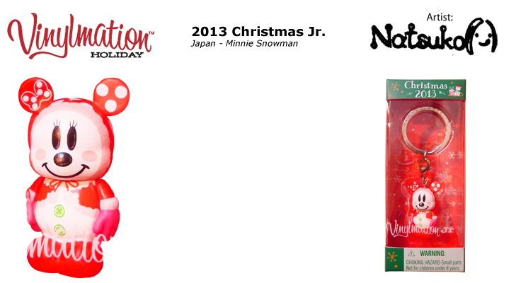 Vinylmation Open And Misc Exclusives 2013 Christmas Minnie Jr.
