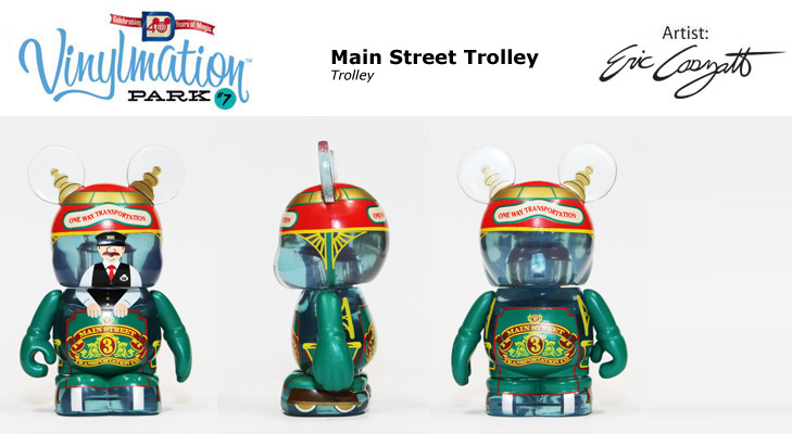 Vinylmation Open And Misc Park 7 Trolley