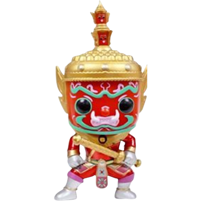Funko Pop! Asia Tossakan (Angry - Red) Icon