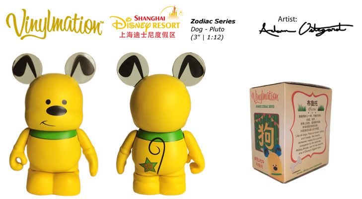 Vinylmation Open And Misc Chinese Zodiac Pluto