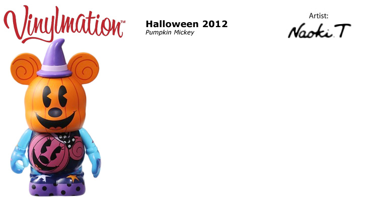 Vinylmation Open And Misc Exclusives 2012 Halloween Pumpkin