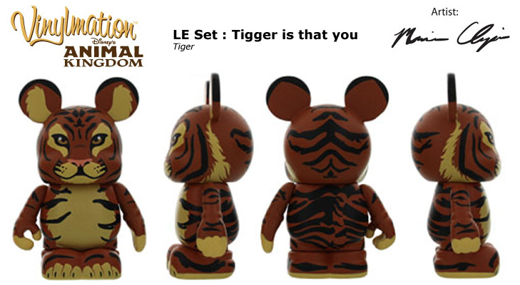 Vinylmation Open And Misc Animal Kingdom Tiger
