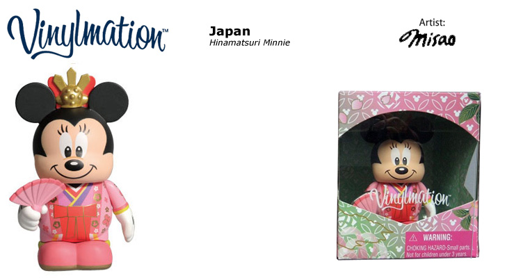 Vinylmation Open And Misc Exclusives Hinamatsuri Minnie
