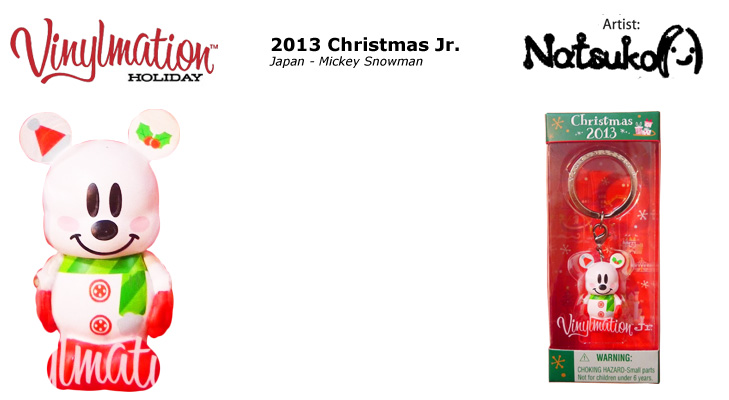 Vinylmation Open And Misc Exclusives 2013 Christmas Mickey Jr.