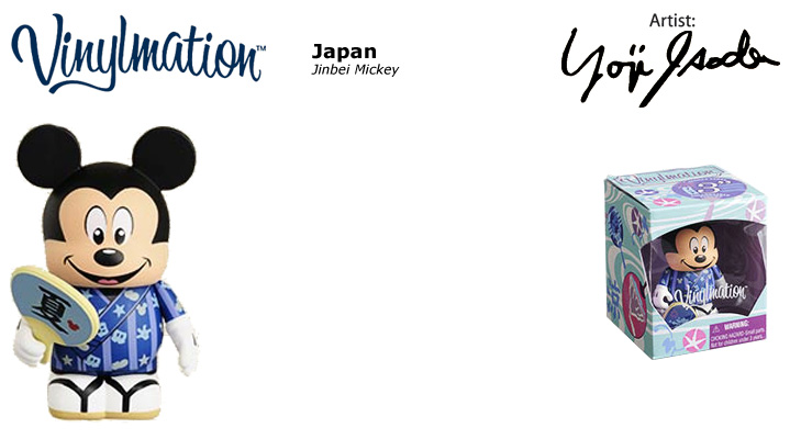 Vinylmation Open And Misc Exclusives Jinbei Mickey
