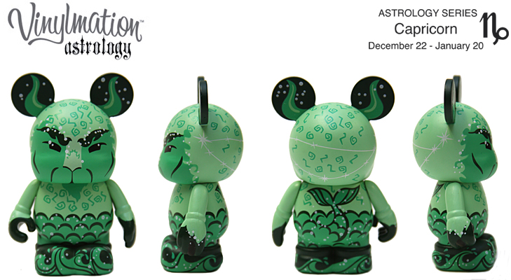 Vinylmation Open And Misc Astrology Capricorn