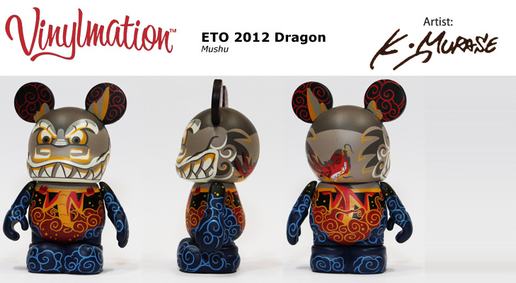 Vinylmation Open And Misc Exclusives Mushu