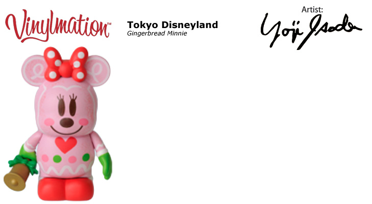 Vinylmation Open And Misc Exclusives 2012 Christmas Gingerbread Minnie