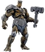 Marvel Legends Cull Obsidian Series ~CULL OBSIDIAN~