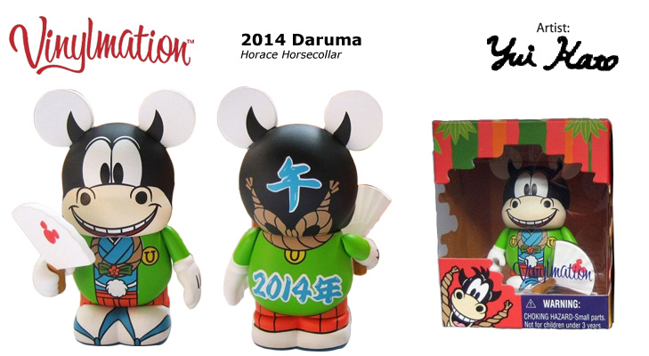 Vinylmation Open And Misc Exclusives 2014 Daruma Horace