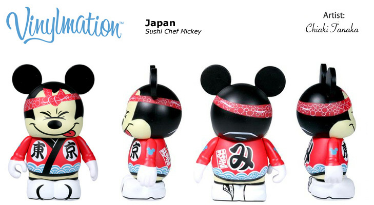 Vinylmation Open And Misc City Sushi Chef Mickey