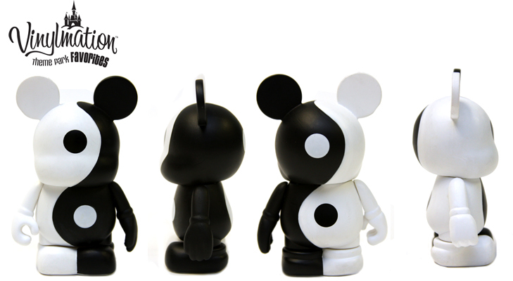Vinylmation Open And Misc Theme Park Favorites Yin Yang