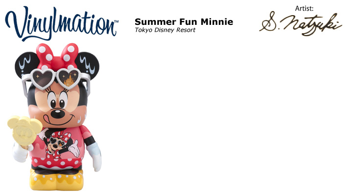 Vinylmation Open And Misc Exclusives Summer Fun Minnie