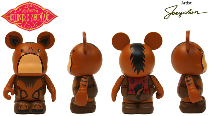 Vinylmation Open And Misc Chinese Zodiac Horse