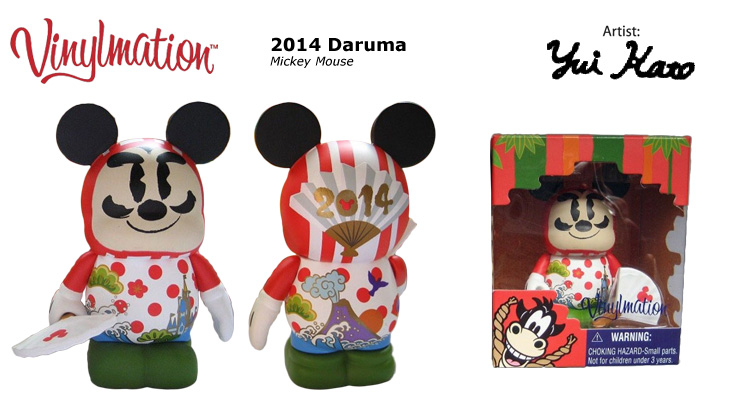 Vinylmation Open And Misc Exclusives 2014 Daruma Mickey
