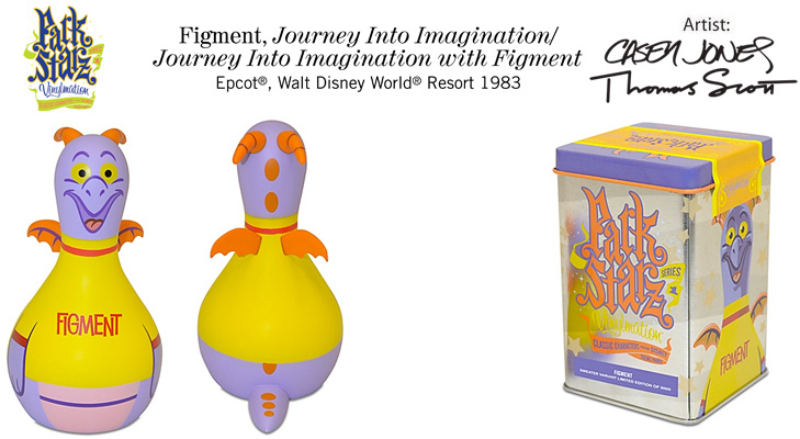 Vinylmation Open And Misc Park Starz 1 Figment 'yellow sweater'