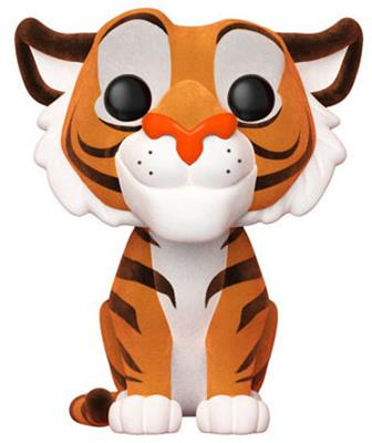 Funko Pop! Disney Rajah (Flocked)