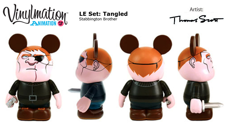 Vinylmation Open And Misc Animation 3 Brother 'eye patch'