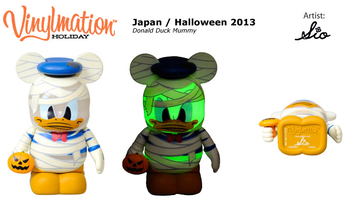 Vinylmation Open And Misc Exclusives 2013 Halloween Donald Duck Mummy