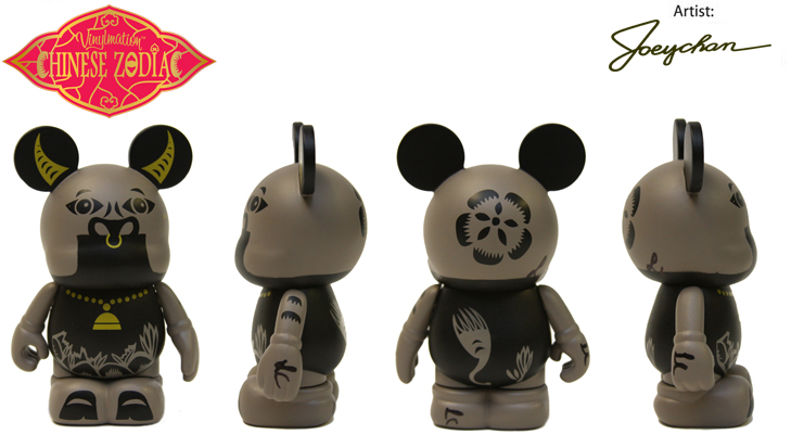 Vinylmation Open And Misc Chinese Zodiac Ox