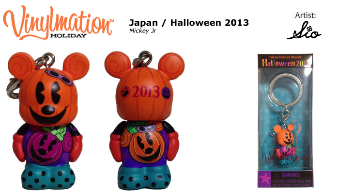 Vinylmation Open And Misc Exclusives 2013 Halloween Mickey Jr.