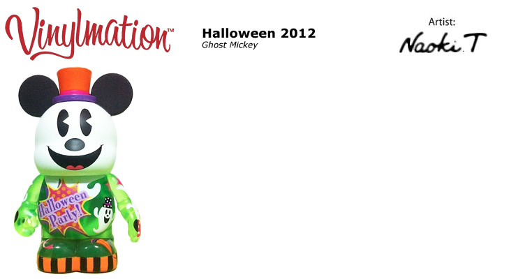 Vinylmation Open And Misc Exclusives 2012 Halloween Ghost