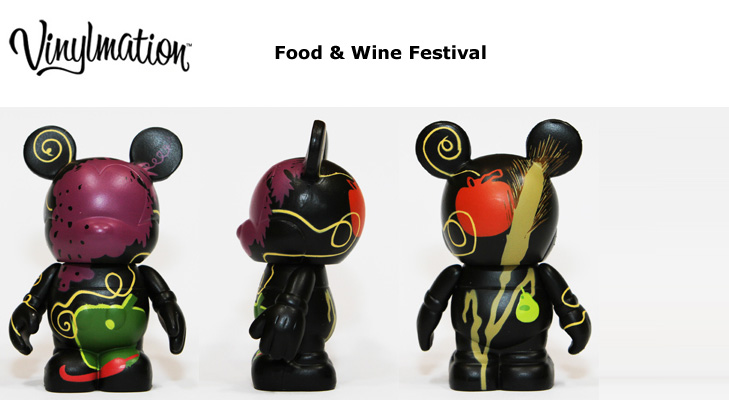Vinylmation Open And Misc Holiday 2011 Epcot Food and Wine Festival