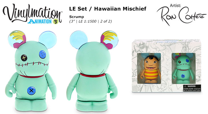 Vinylmation Open And Misc Animation 5 Scrump