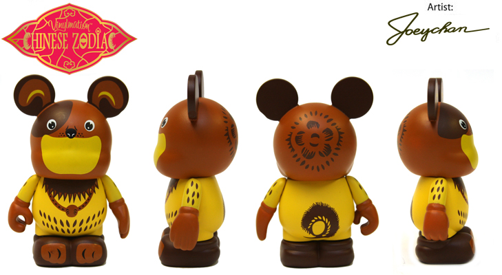 Vinylmation Open And Misc Chinese Zodiac Dog