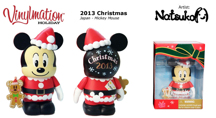 Vinylmation Open And Misc Exclusives 2013 Christmas Mickey