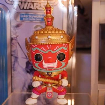 Funko Pop! Asia Tossakan (Angry - Red)