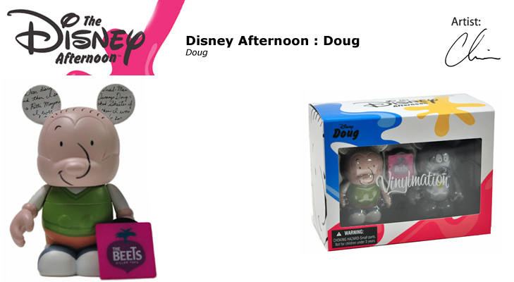 Vinylmation Open And Misc Disney Afternoon Doug