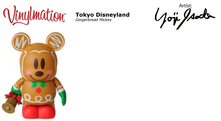 Vinylmation Open And Misc Exclusives 2012 Christmas Gingerbread Mickey