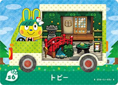 Amiibo Cards Animal Crossing X Sanrio Toby - Keroppi (Japan)