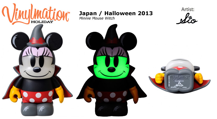 Vinylmation Open And Misc Exclusives 2013 Halloween Minnie Mouse Witch