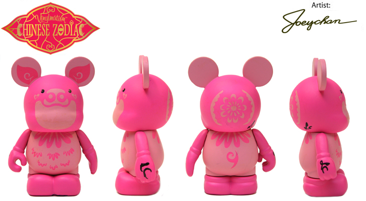 Vinylmation Open And Misc Chinese Zodiac Pig