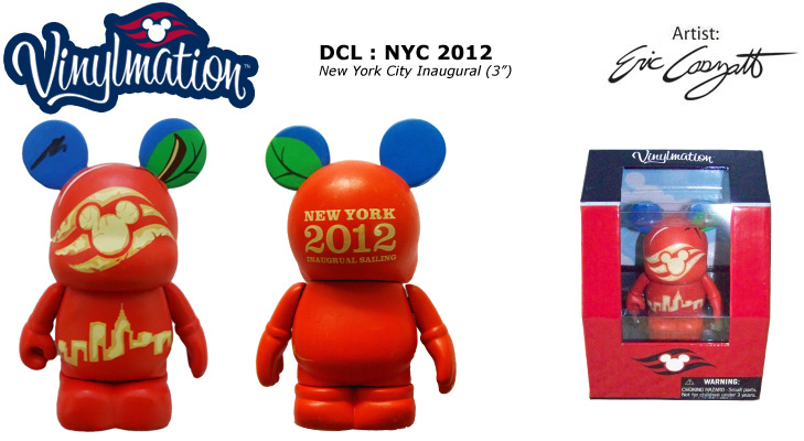 Vinylmation Open And Misc Disney Cruise Line New York City Inaugural 2012