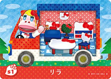 Amiibo Cards Animal Crossing X Sanrio Rilla - Hello Kitty (Japan) Icon