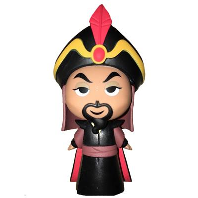 Mystery Minis Disney Villains Jafar Icon