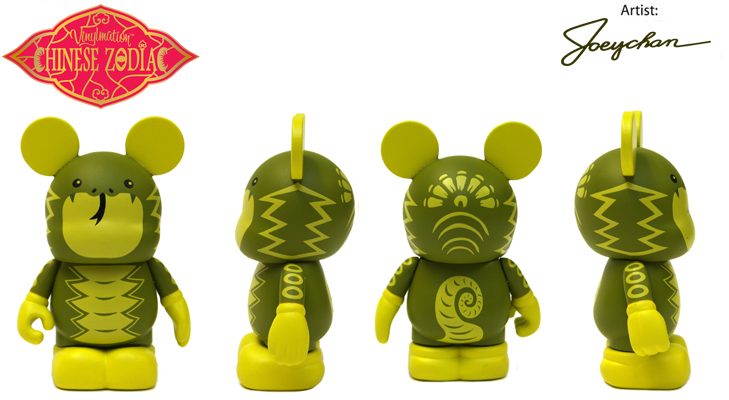 Vinylmation Open And Misc Chinese Zodiac Snake