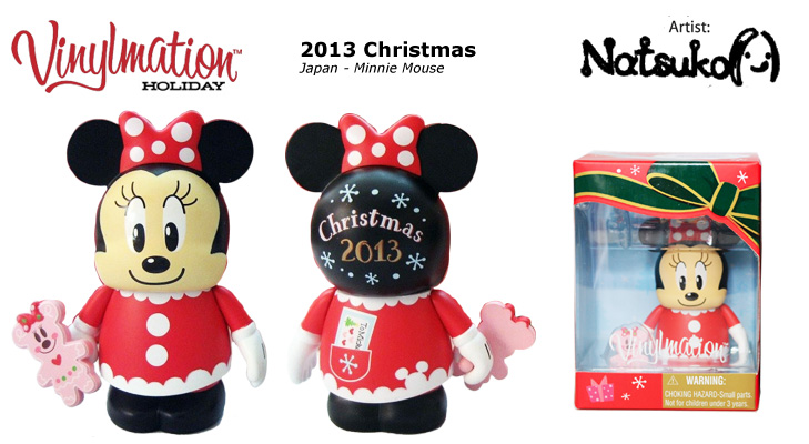 Vinylmation Open And Misc Exclusives 2013 Christmas Minnie