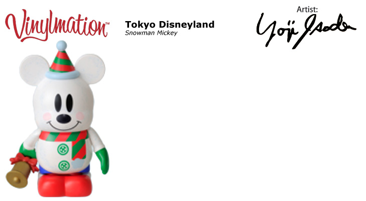 Vinylmation Open And Misc Exclusives 2012 Christmas Snowman Mickey