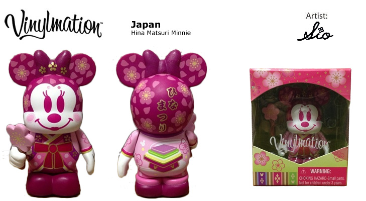 Vinylmation Open And Misc Exclusives Hina Matsuri Minnie