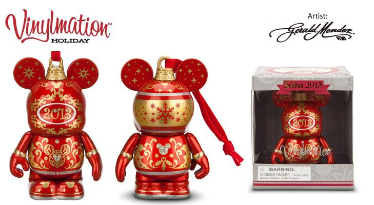 Vinylmation Open And Misc Holiday 2013 Holiday Decor'mation
