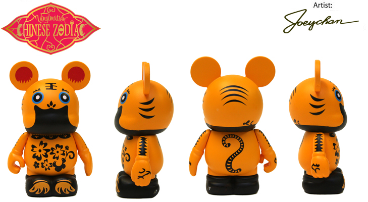 Vinylmation Open And Misc Chinese Zodiac Tiger